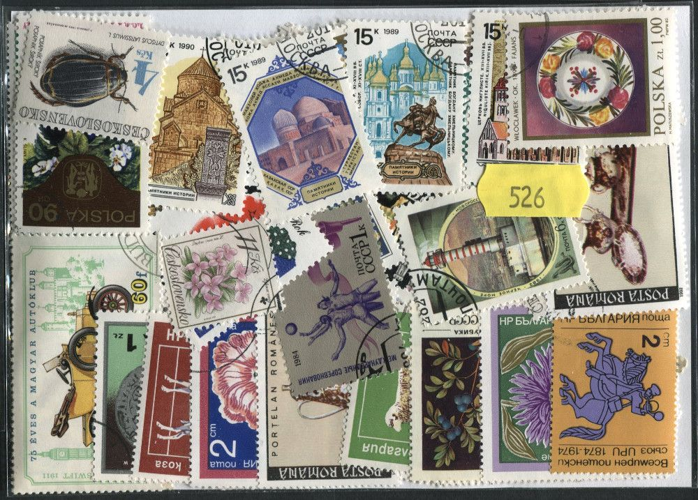 Eastern European Countries 200 Stamps (526)