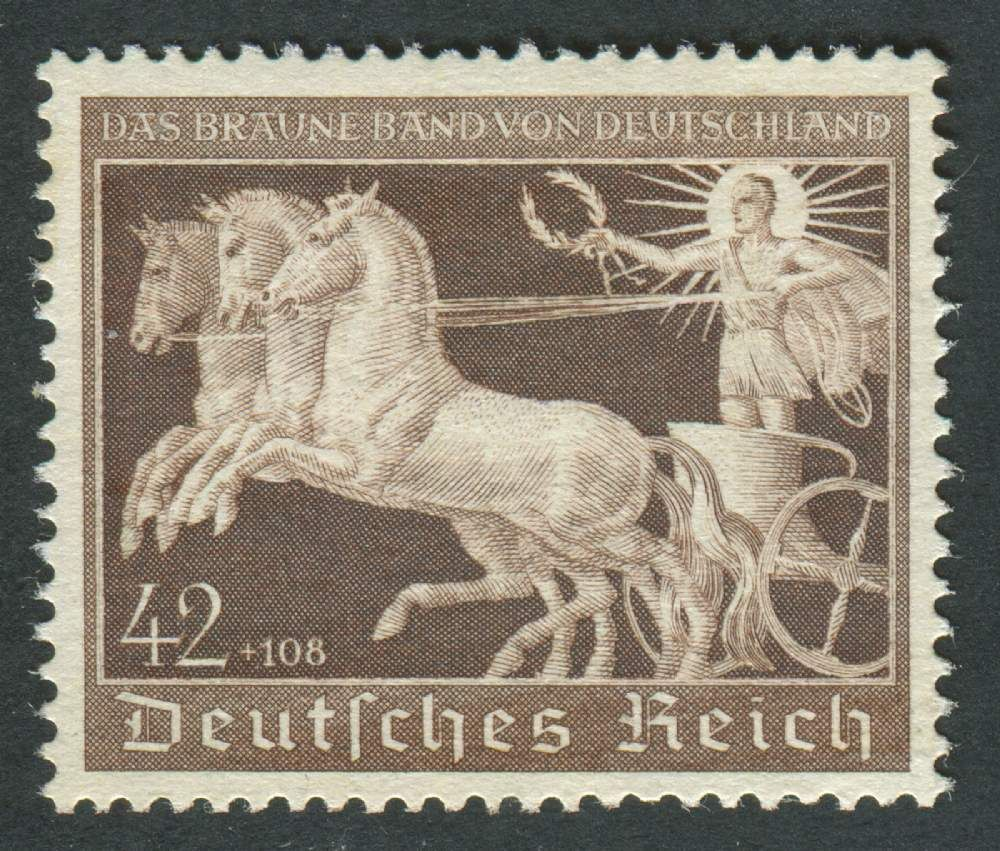 Germany 1940 SG.735 Unmounted Mint (3)